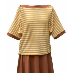 Shirt breit